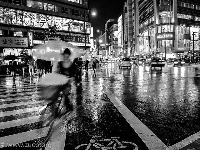 Rainy Night in Shinjuku Tokyo Japan Push Yourself to Travel